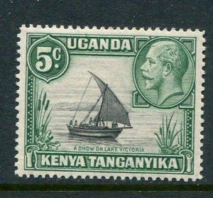 Kenya Uganda & Tanganyika #47 Mint