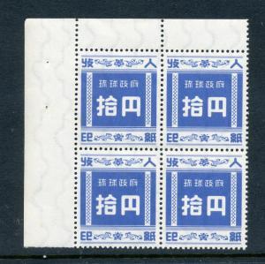 Ryukyu Islands Scott R4 Revenue Mint NH Margin Block of 4 Stamps (RY R4-2)