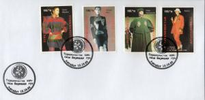 Turkmenistan 1998 Japanese Fashion Designers/Kenzo Set (4)  FDC