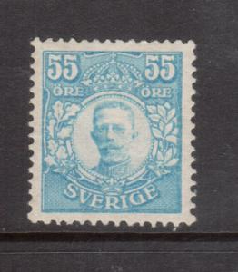 Sweden #90 (Facit #92) VF Mint **With Certificate**