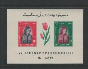 Afghanistan #511b  (1961 Girl Scout imperforate sheet) VFMNH  CV $5.00