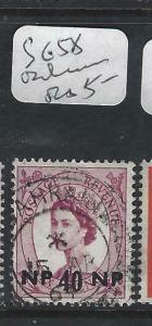 BRITISH P.O. MIDDLE EAST (P0603B) QEII  CANCEL BAHRAIN SG 58      VFU
