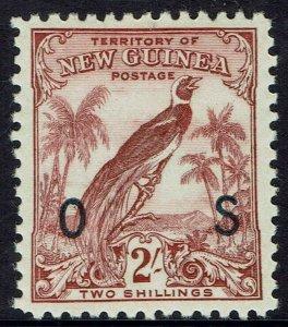 NEW GUINEA 1932 UNDATED BIRD OS 2/-