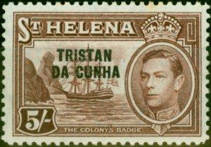 St Helena 1952 5s Chocolate SG11 Good MNH
