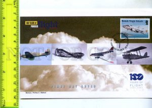 242096 BRITISH VIRGIN ISLANDS 100 years of FLIGHT PLANES 2003 year FDC