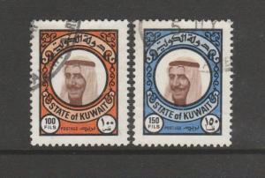 Kuwait 1977 Defs, 100 & 150 Fils FU SG 746/7