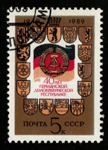1989, DDR, 5 kop, Post of the USSR (T-9163)