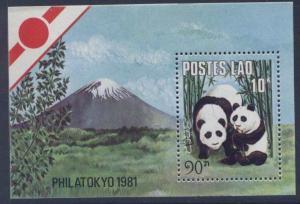 Laos 336 MNH Panda Bears, Volcano, Mt Fuji, Philatokyo '81