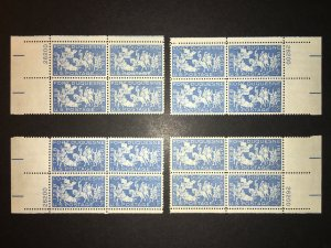 Scott #1123 Fort Duquesne Matched Plate Blocks MNH