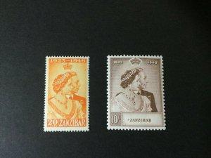 Zanzibar: 1949, Royal Silver Wedding, Very lightly Hinged Mint