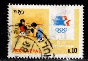 Nepal #422 Summer Olympics - Used