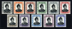 BRUNEI 1952-58 Sultan of Brunei Set Wmk Multiple Script CA SG 100 to SG 110 MINT
