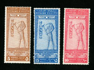 Egypt Stamps # 105-7 VF OG LH Catalog Value $56.00