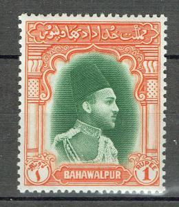 Bahawalpur SC# 18 *Mint LH*