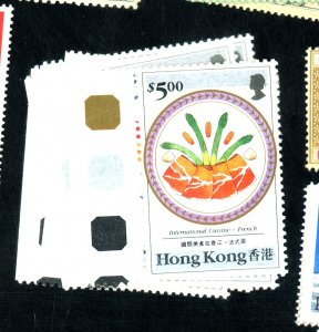 HONG KONG #564-9 MINT FVF OG NH Cat $10