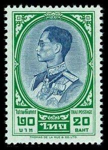 THAILAND 361  Mint (ID # 72072)