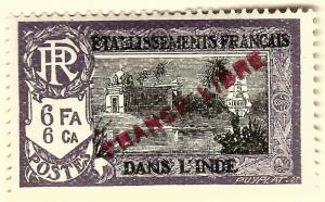 French India SC #130 F-VF Mint hr.....Make me an Offer!