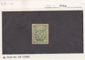 COLOMBIA 1864  Coat of Arms  50c dark green Scott # 33  Used Hinged VF stamp
