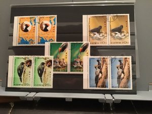 Korea 1978  Wild Birds Stamps  R22830