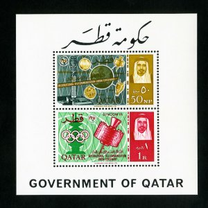 Qatar Stamps # 68a XF S/S OG NH