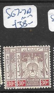 MALAYA   KELANTAN   (P1207B)  30C   SG 7-7A    MOG