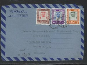 QATAR  COVER (P1404B)  1972 COVER FRONT ONLY WITH SHEIKH 5DH+10DH+35DH TO UK
