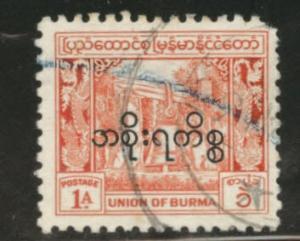 Burma Scott o59 Official stamp