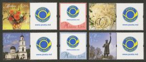 Moldova Sc# 634-9 MNH Personalized Stamps