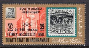 Aden Qu'aiti MI 222 Stamp on Stamp MNH VF