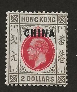 GREAT BRITAIN OFFICES - CHINA SC# 27  AVF/MLH 1922
