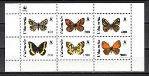 Udmurtia, R65-R70 Russian Local. Butterflies sheet of 6.