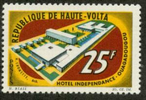 Upper Volta (Burkina Faso) 135 Mint VF NH