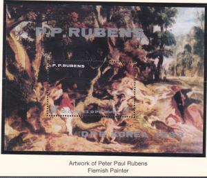 North Korea  2336 MNH 1983 Rubins Painting The Bear Hunt Souvenir Sheet VF