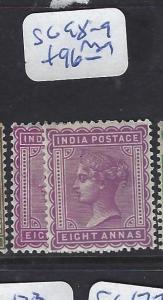 INDIA   (P1412BB)  QV  8A  SG 98-9   MOG