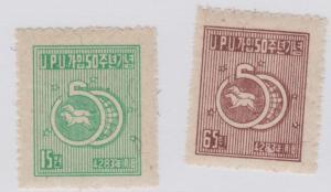Korea 114-115 Postfrisch mit Scharnier Og Kein Fehler Excellenter
