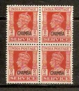 India Convention States -  CHAMBA 1941-46 2 As KG VI SERVICE SG - O79 / Sc O6...