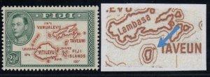 Fiji, SG 256ba, MHR Extra Island variety