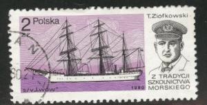 Poland Scott 2404 Used CTO favor canceled ship stamp 1980