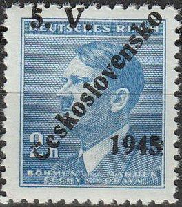 Stamp Germany Czech Bohemia O200 WW2 3rd Reich Hitler Overprint MNH
