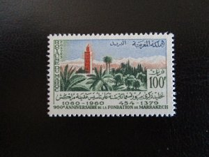 Morocco #38 Mint Never Hinged (L7H4) WDWPhilatelic