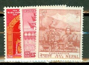 AV: Nepal 84-8 mint CV $114.25; scan shows only a few