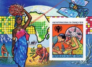 Guinea-Bissau 1979 ICY/Medicine/Lab S/S Imperf.MNH Mi.#B147B