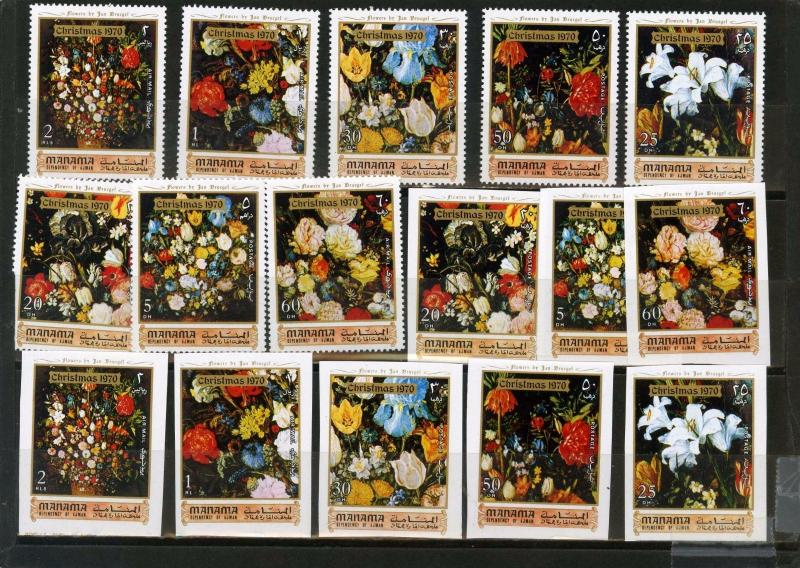 MANAMA 1970 CHRISTMAS/PAINTINGS/FLOWERS 2 SETS OF 8 STAMPS PERF.& IMPERF.MNH