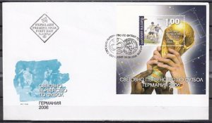 Bulgaria, Scott cat. 4396. Germany World Cup Soccer s/sheet. First day cover. ^