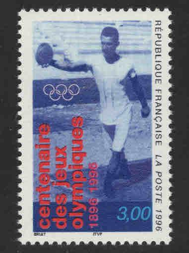 France Scott  2537 modern Olympic Games centennial stamp 1996