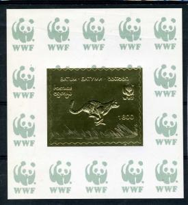 Batum 1994 WWF Wildlife Embossed Gold Foil Set Perforated mnh.vf