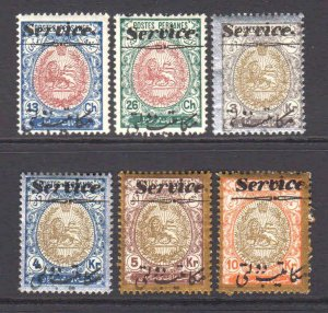 IRAN 1911 OFFICIALS OG H x6 F-VF SOUND NOT REGULARLY ISSUED VALUES $$$$$$$