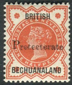 BECHUANALAND-1888 ½d Vermilion PROTECTORATE DOUBLE lightly mounted mint Sg 40a