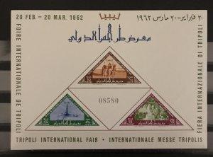 Libya 1962 #217a, MNH,  CV $65