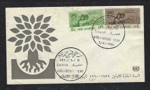 YEMEN  (P2508B)  1960 WRY CACHETED FDC